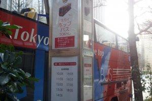 Les horaires du bus