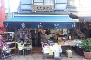 Daimaru Ishoten storefront
