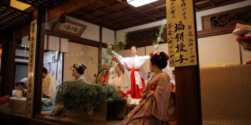Ebisu Festival
