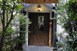 The entrance to Koinoshizuku restaurant