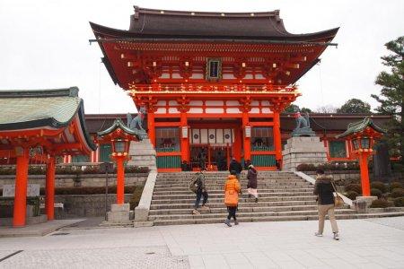 Три дня в Киото
