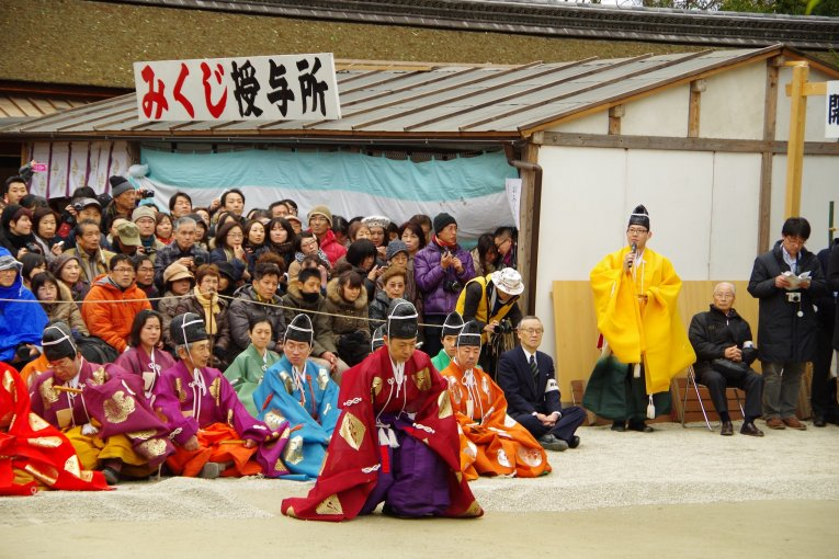 Lễ hội Kemari Hajime ở Kyoto