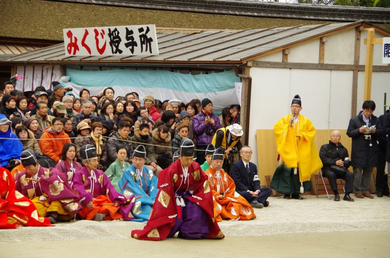 Kemari players are dressed in colorful traditional court costumes