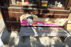 Ghostly bench on Mizuki Shigeru Road