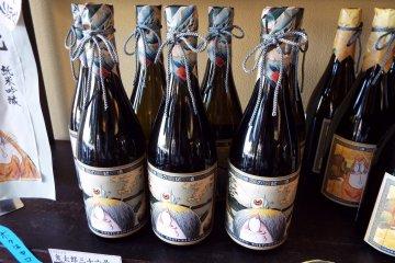 Yokai Wine