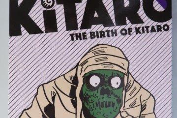 New Kitaro Book in English