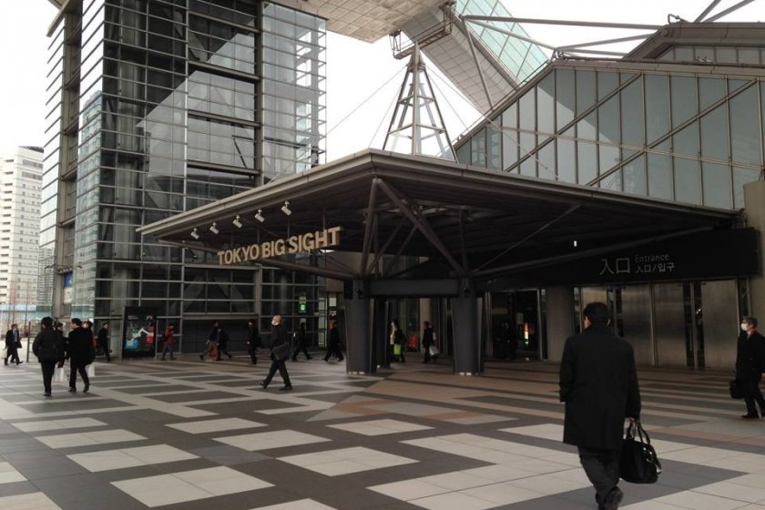 Nanotech Expo tại Tokyo Big Sight