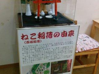 Cat shrine model