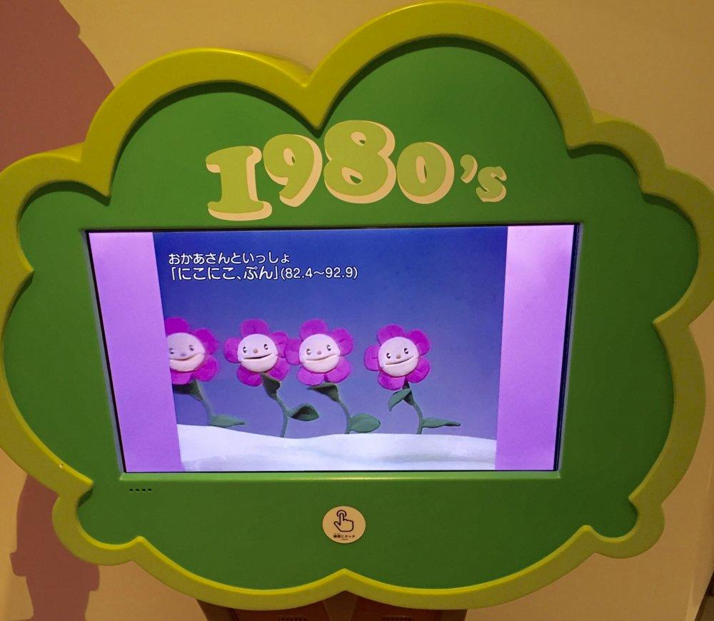 Les arbres à émission pour enfants avec écran tactile