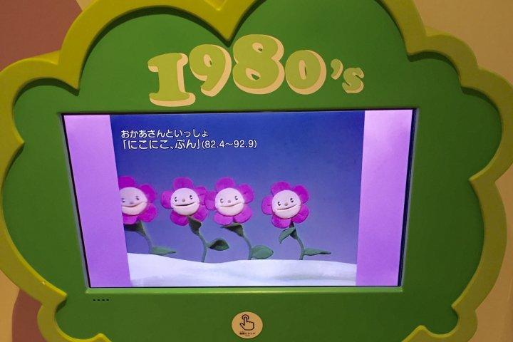 Plongeon dans l'Univers NHK