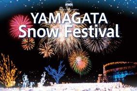 Festival de la neige à Yamagata