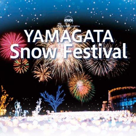 เทศกาลหิมะยะมะกะตะ
