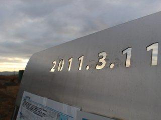 2011.3.11