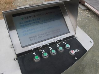 This audio-video system outside provides a commentary on the disaster in both Japanese and English