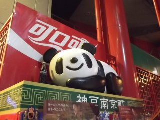 Panda Product Placement