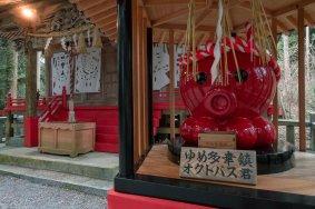 Une Journée à Minamisanriku
