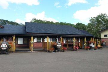 Mashu Onsen Roadside Station