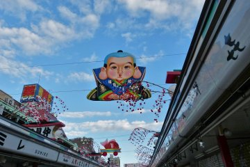 The New Year's decoration of the shopping street