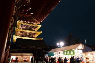The temple grounds at night
