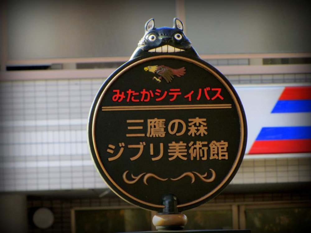 Ghibli-themed signs line the streets to the museum