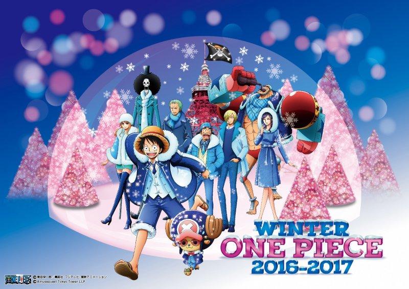 윈터 원피스 2016-2017