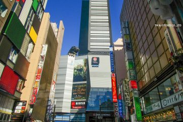格拉斯丽新宿酒店