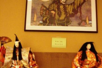 Paintings and Noh dolls at Kurokawa Noh Museum