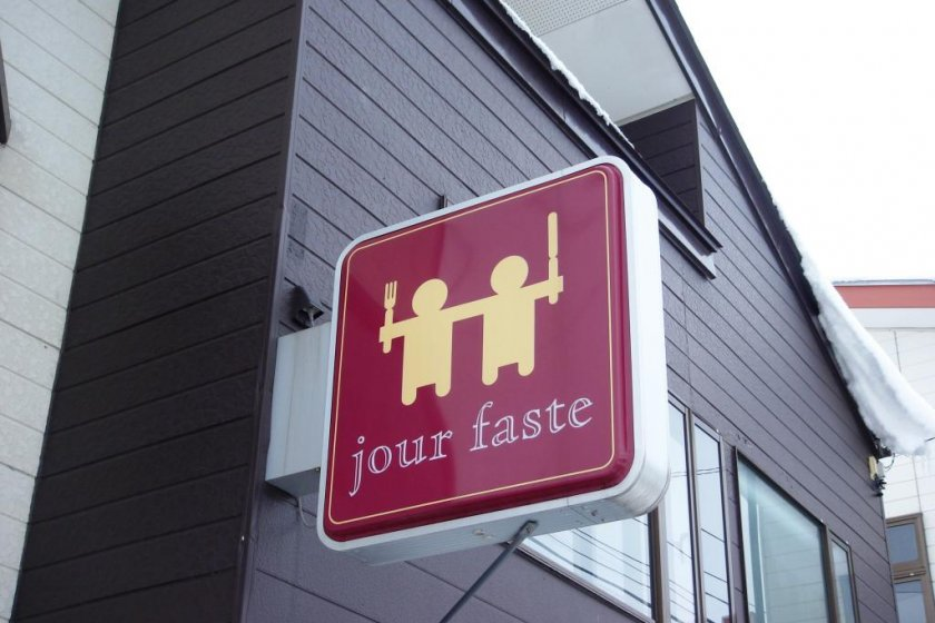 Sign board above the entrance of jour faste