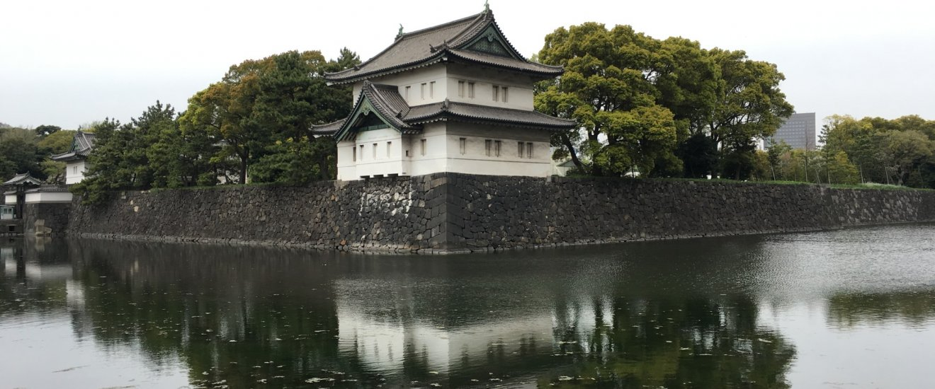 Hoàng cung Tokyo tĩnh lặng