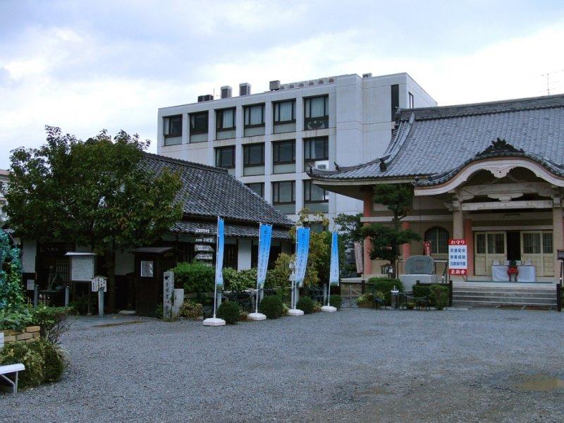 Shikido and Shosoji Temple