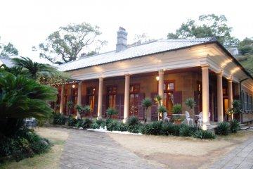 Ringer House in Glover Garden
