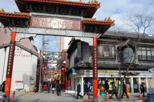 One of the entrance gates to Nagasaki's Chinatown. This colorful gate is hard to miss