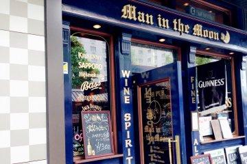 Man in the Moon Irish Pub at Kyoto