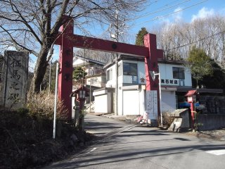 The gate at the bottom of the path to Tagefudou-San