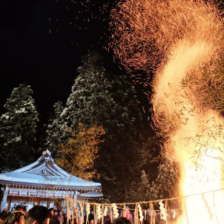 The Gem of Japanese Traditional Culture