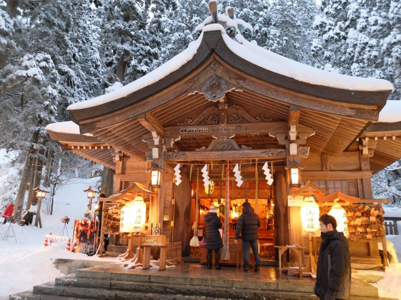 The Gem of Japanese Traditional Culture - Akita - Japan Travel - Tourism Guid...