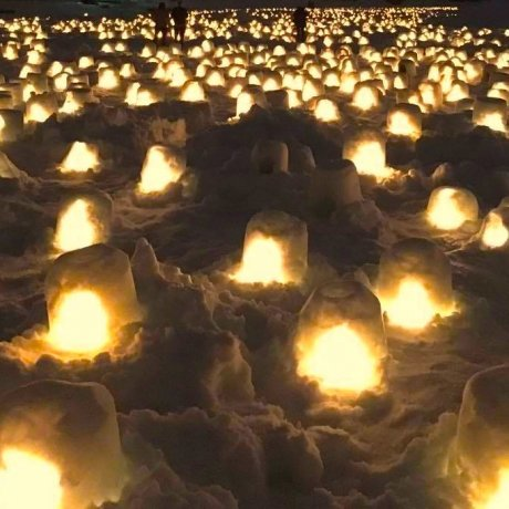 Akita Tour and Yokote Kamakura Snow Festival