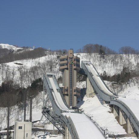 Le Stade de Saut à Ski d'Hakuba