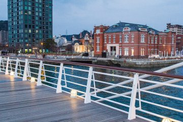 View of the Customs House and Highmart tower from the Blue Wing Moji pedestrian drawbridge