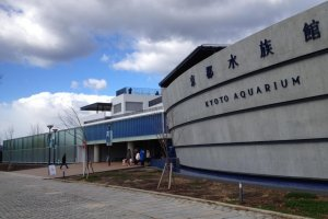 Entrance to Kyoto Aquarium as seen from approach
