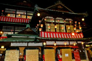Dogo Onsen dons its festival garb