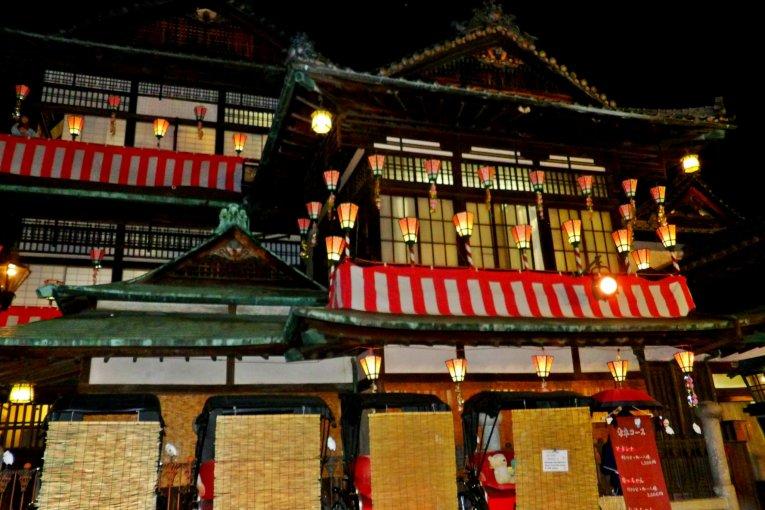 Lễ hội Dogo Onsen