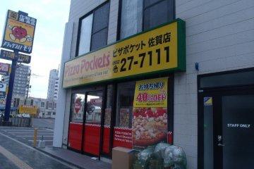 Pizza Pockets, Saga City