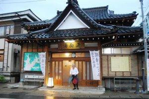 Entrance to the public bath at Yutagawa Onsen