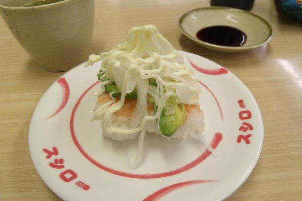 Prawn, Avocado and Onion