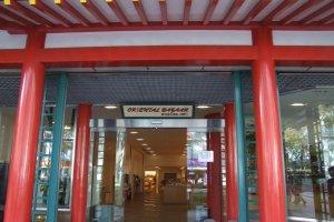 Oriental Bazaar, Omotesando