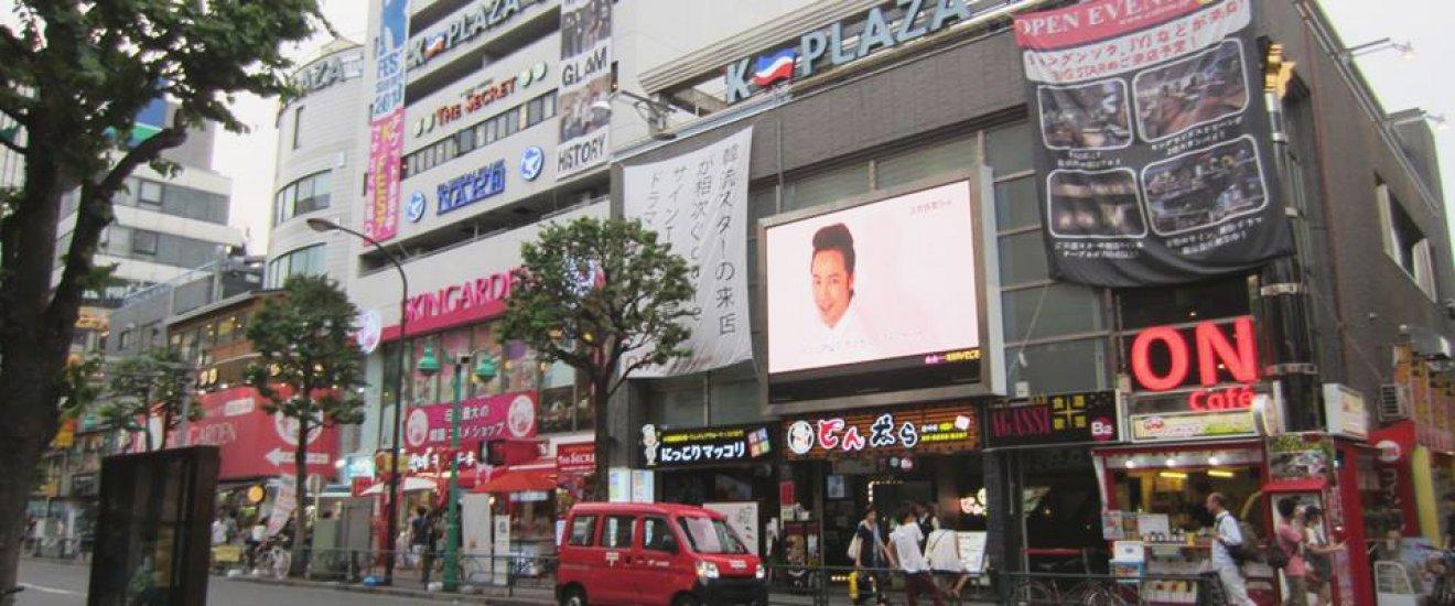 shin Ōkubo korea town 東京 japan travel