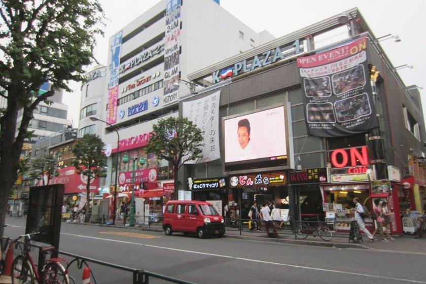 Shin-Okubo: Tokyo's Korea Town - Shinjuku, Tokyo - Japan Travel