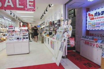 A cosmetics shop