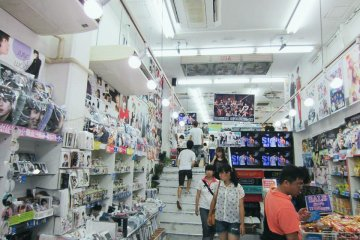 The entrance of Grand Parks, a K-pop store